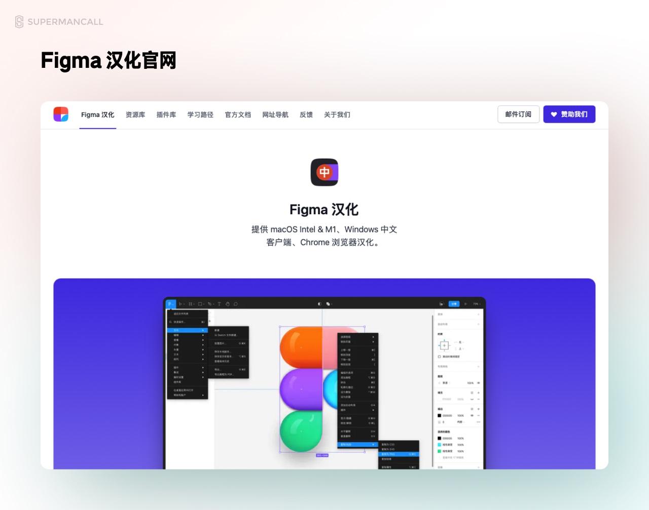 零基础 UI 入门指南(三):UI 设计软件入门