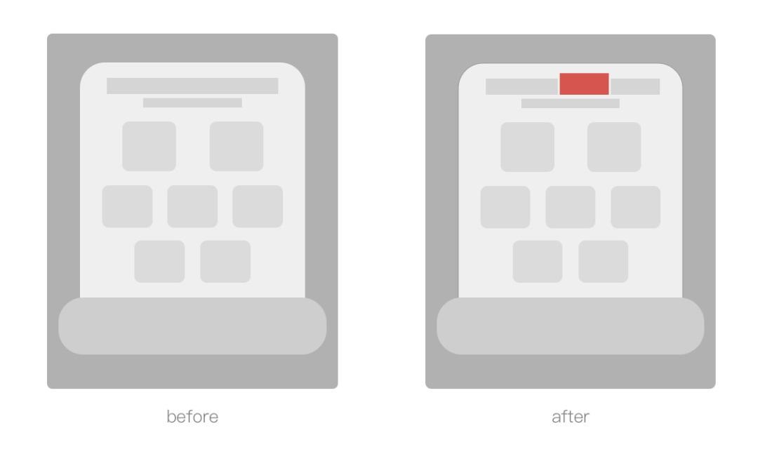 实战复盘!设计师如何在项目中寻找设计价值?