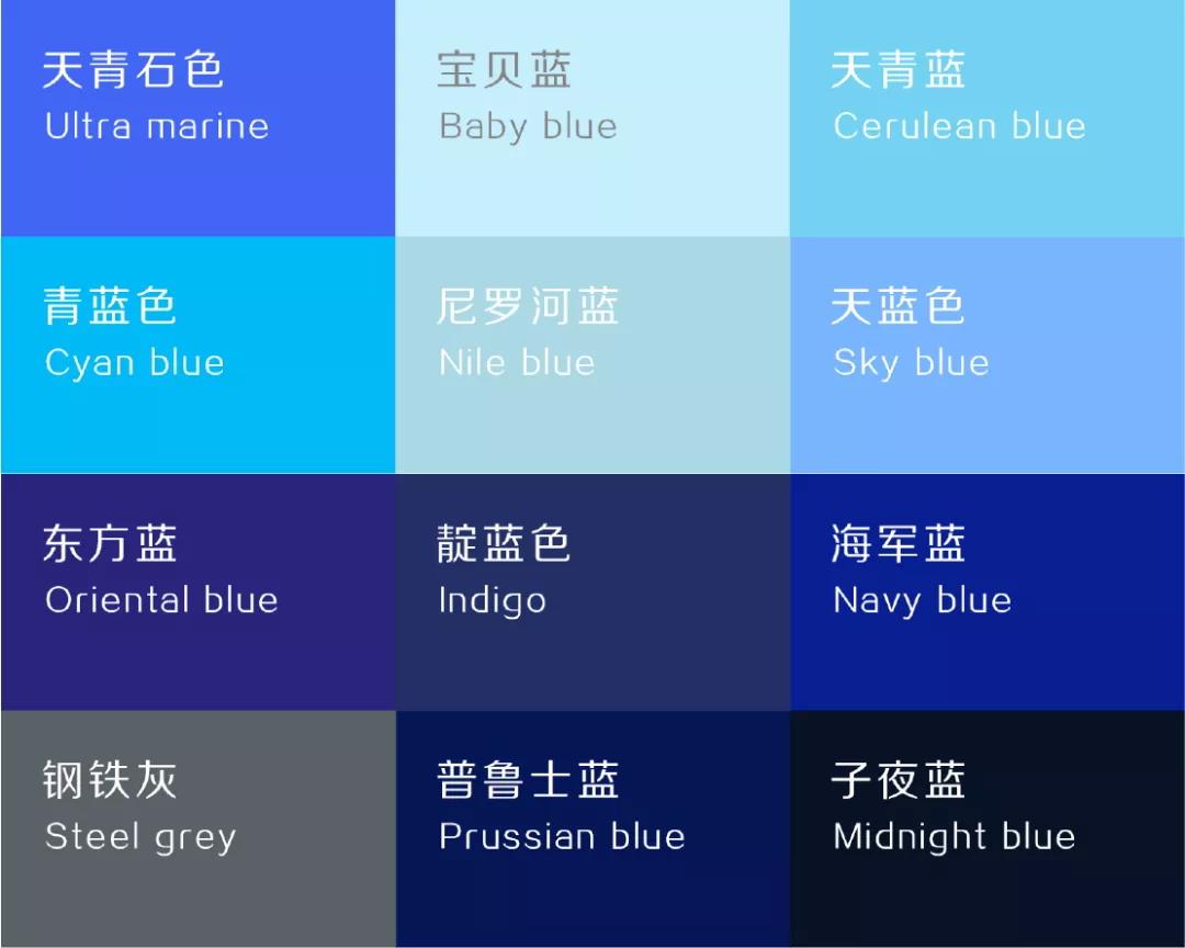 写给设计新人的配色攻略:单色篇